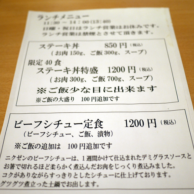 p1100073